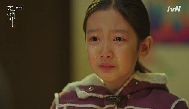 Throwback] Goblin's Most Heartbreaking Scenes   K-Drama Amino