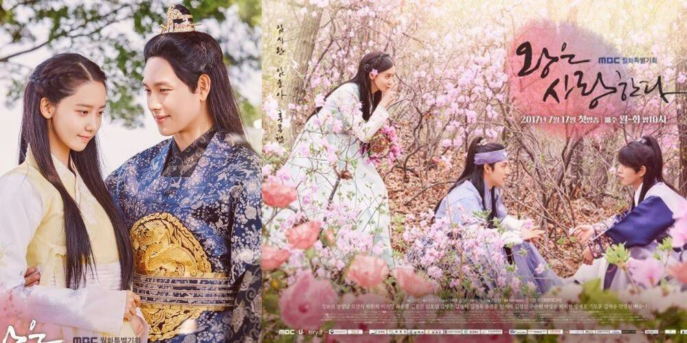 Image result for The King Loves