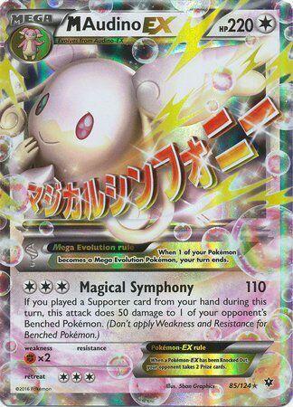 Fennekin Mega Evolution Card