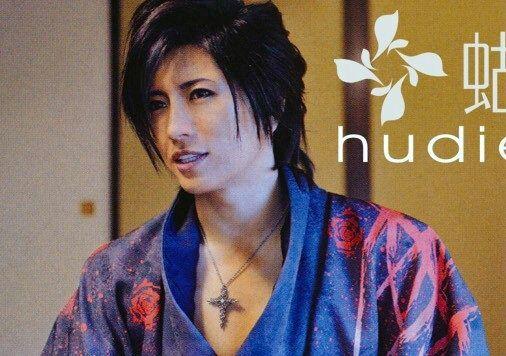 Genesis Rhapsodos | Wiki | Final Fantasy 7 ® Amino