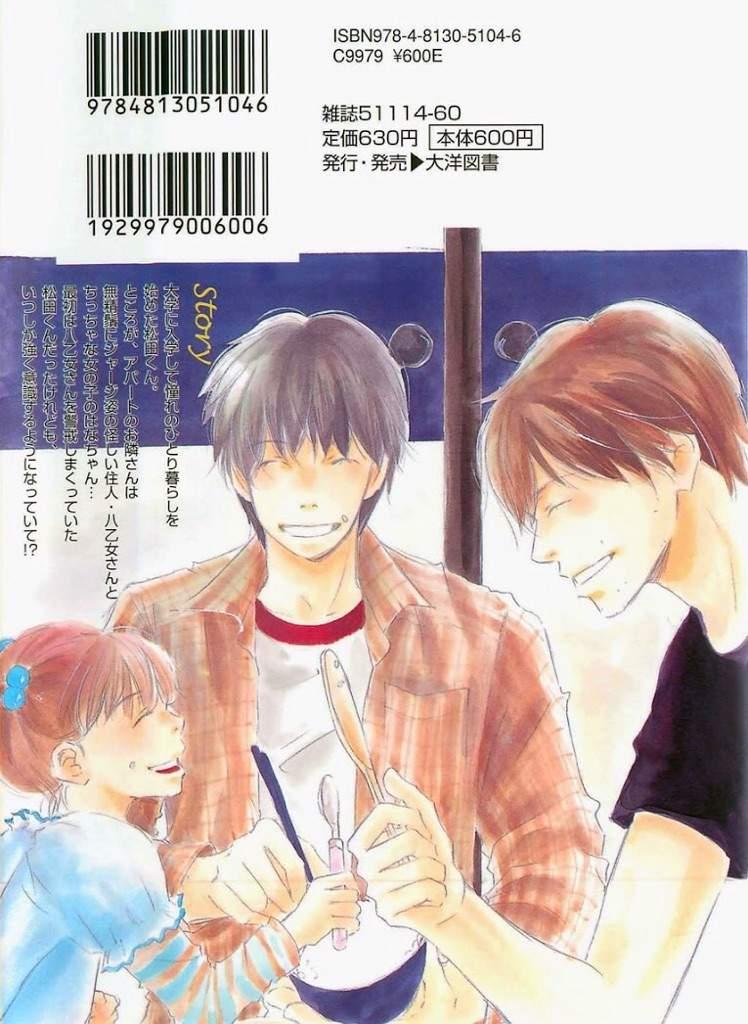 Yaoi Couples Child Recommendations Yaoi Worshippers Amino