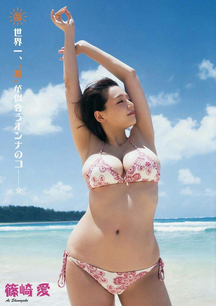 Ai Shinozaki En La Young Animal Magazine N13 J Pop Amino En Espanol Amino