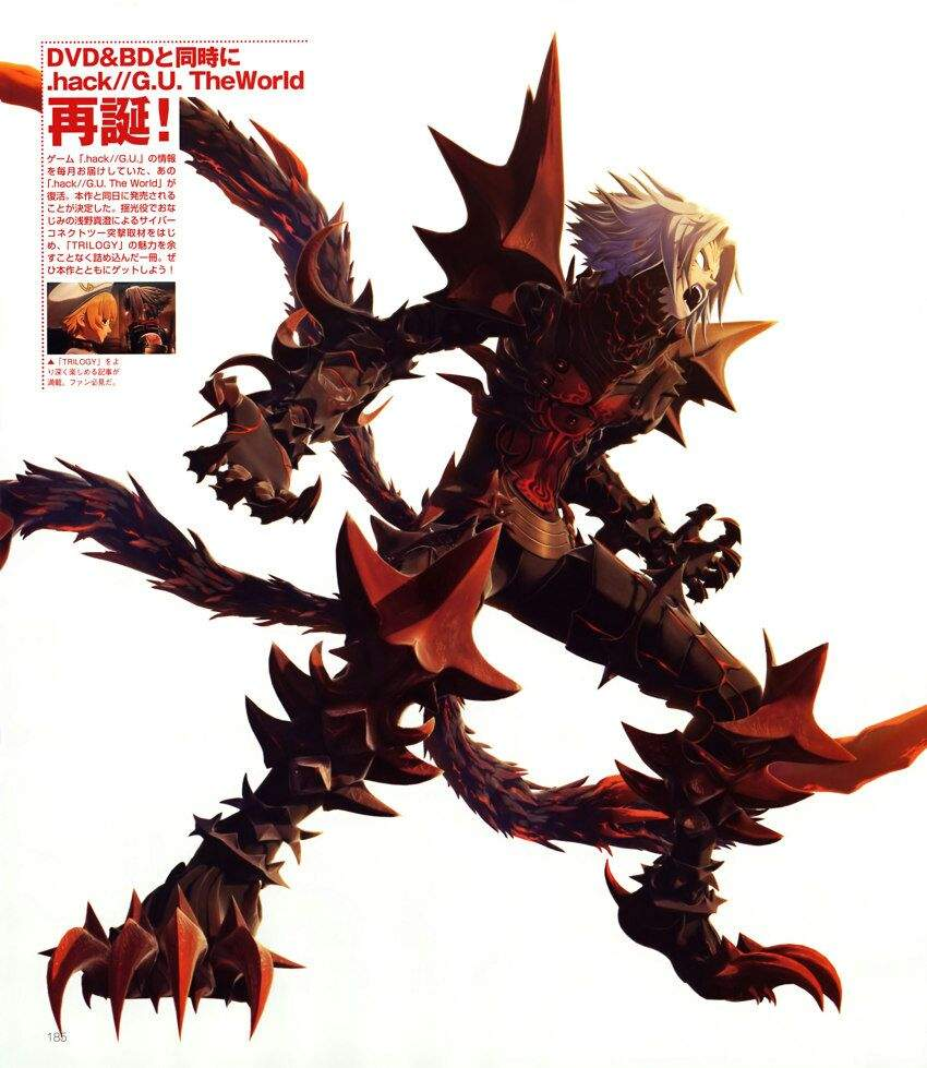 Haseo | Anime Amino