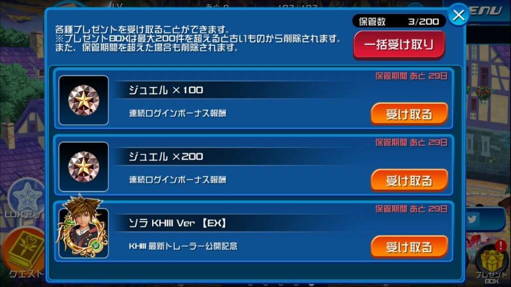 Sora Ex Kingdom Hearts Amino