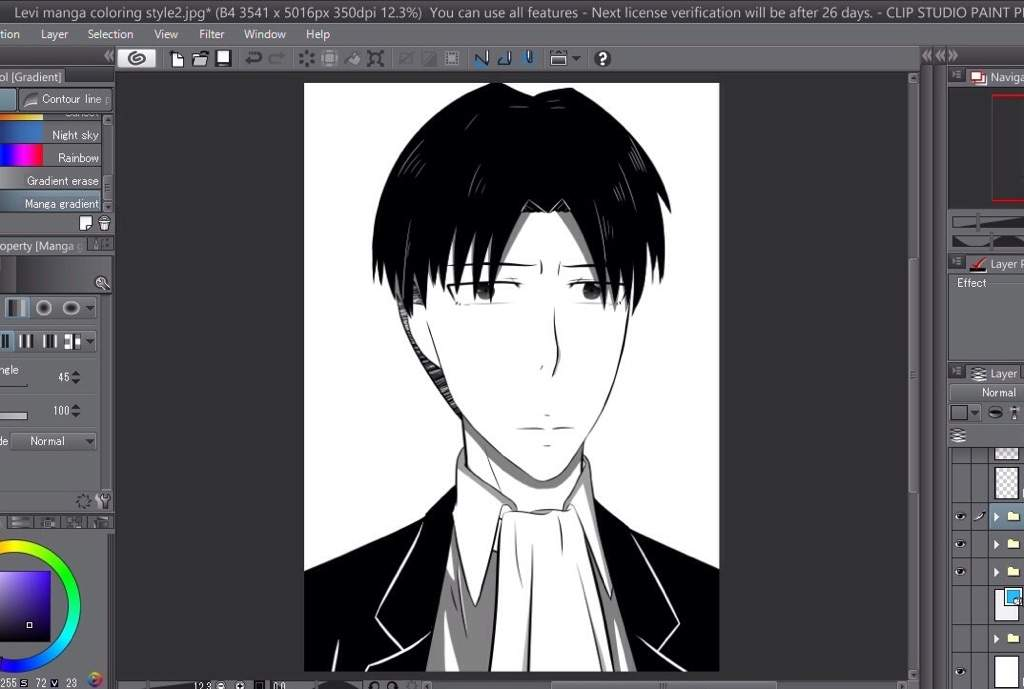 Levi Manga Coloring Style Art | Attack On Titan Amino