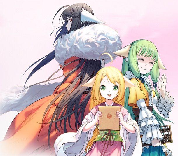 enmusubi no youko-chan season 3