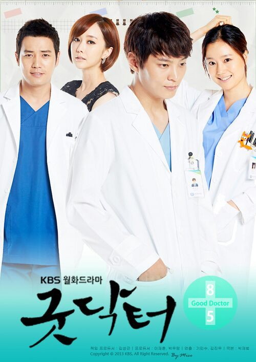 تقرير عن دراما الطبيب الجيد Good Doctor الدراما الكورية Amino