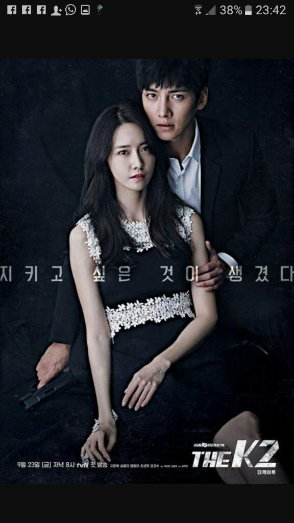 مسلسلات جي تشانغ ووك الدراما الكورية Amino