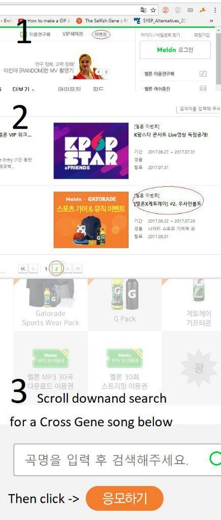 how to win kpop music award