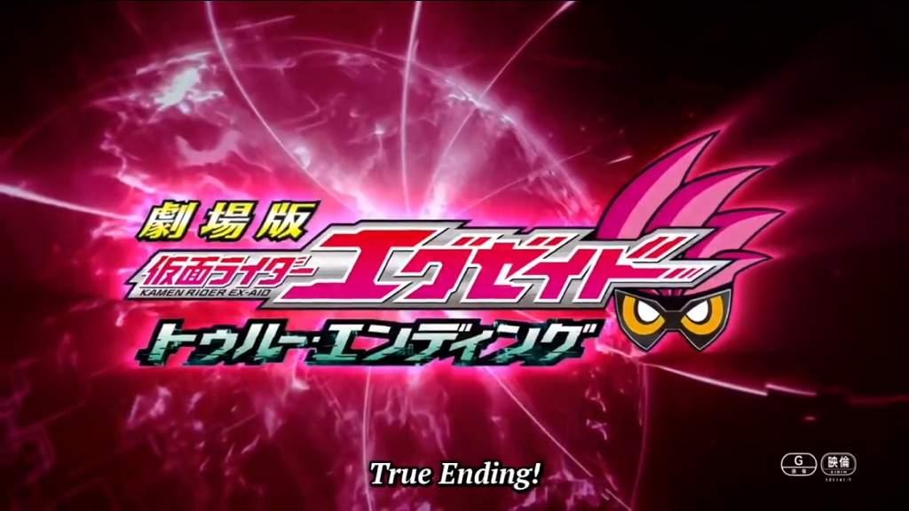 Found The Song  | Kamen Rider Amino Amino
