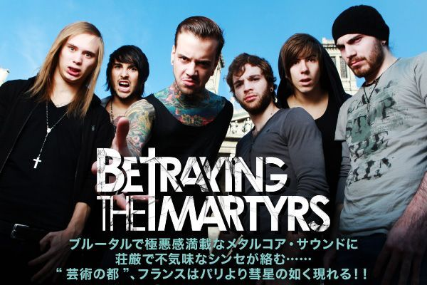 Summer Slaughter Review Betraying The Martyrs And Rings Of Saturn