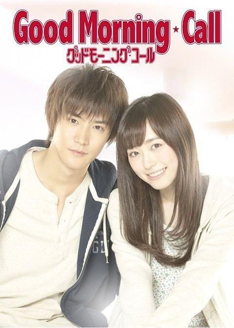 Good Morning Call S2 | K-Drama Amino