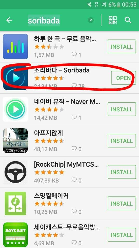 apkpure apk downloader for android