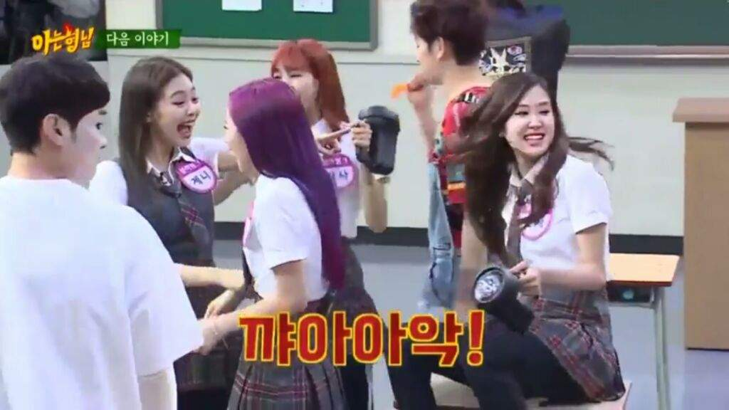 BLACKPINK IS HAVING FUN @ KNOWING BROTHER'S | BLINK (블링크