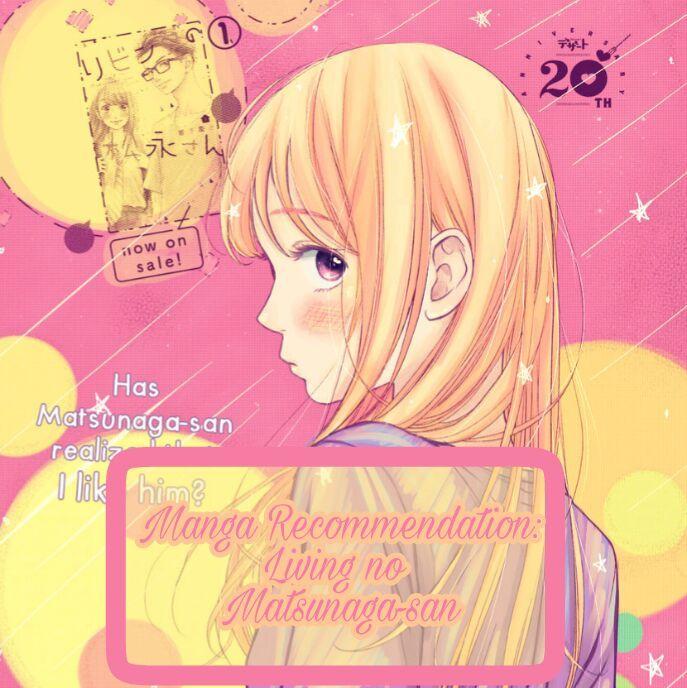 Manga Rock Living No Matsunaga: MR: Living No Matsunaga-san