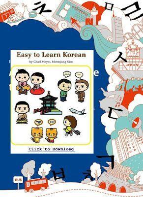Easy to Learn Korean ebook (JPG, PDF, EPUB) ~1500 Lessons