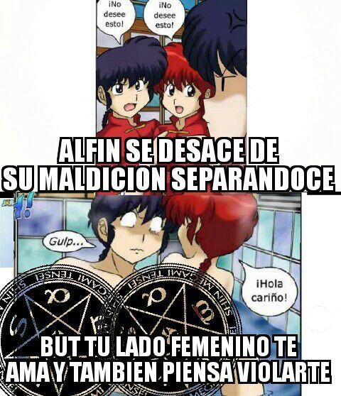 Ranma 1 2 capitulo 19 completo latino dating 6