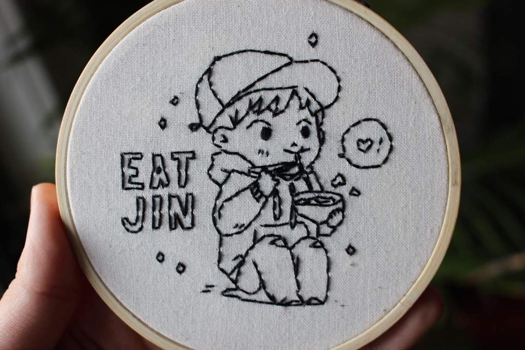 Eat Jin Embroidery Army S Amino
