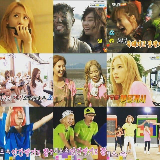 Idol groups as guests in Running Man   K-Pop Amino