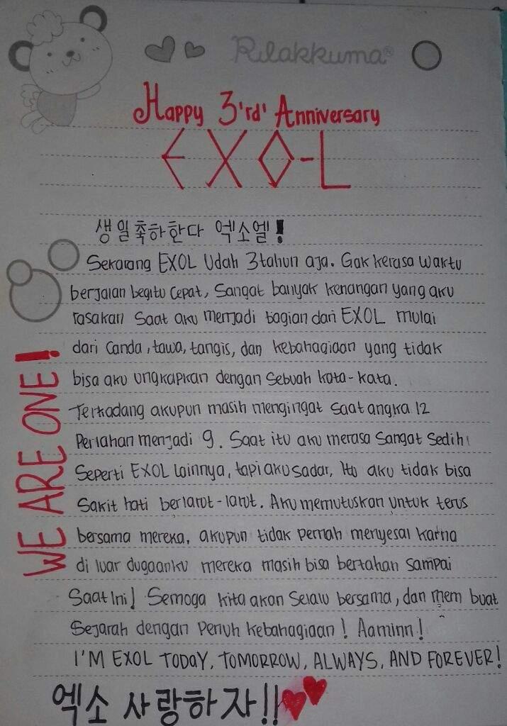 Kumpulan Kata Kata Exo L Untuk Exo Lengkap Eja Kata