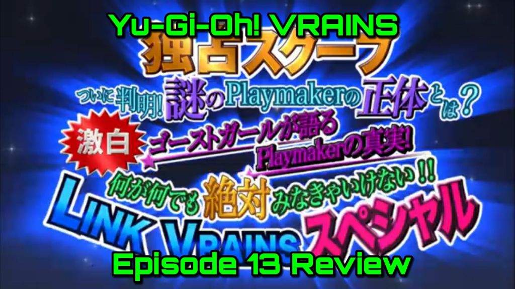 Yu-Gi-Oh! VRAINS Episode 13 Review | Duel Amino
