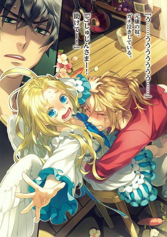Legendary Heroes Anime Amino