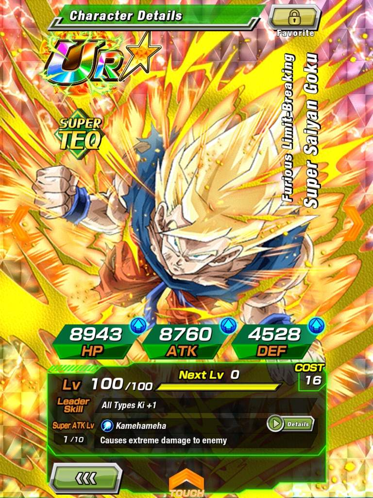Does anyone how to get dupes/raise sa with LR Goku? | Dokkan