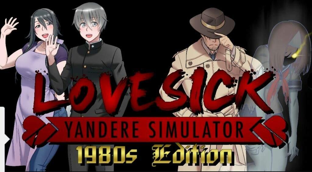 Yandere Simulator New 1980 Mod Yandere Simulator Amino
