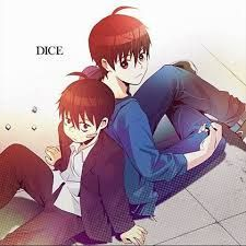 Image result for DICE مانهوا