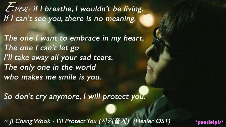 Healer, I'll protect you | K-Drama Amino