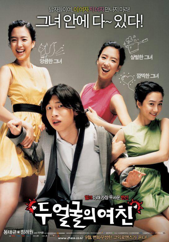9 Romantic Korean Movies Thatll Make You Fall In Love | K