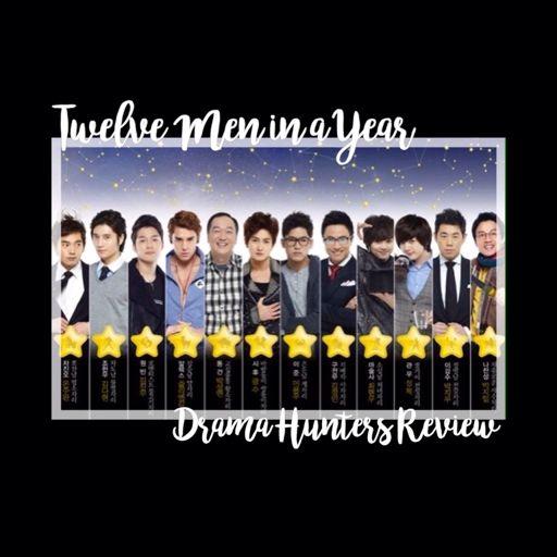 MWIHAATW Review | Drama Hunters | K-Drama Amino