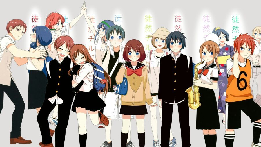 Image result for tsurezure children