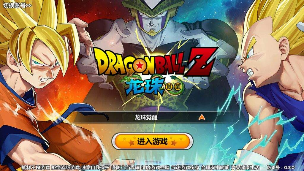 SAIU!!! NOVO JOGO DE DRAGON BALL Z PARA MOBILE ! | Dragon