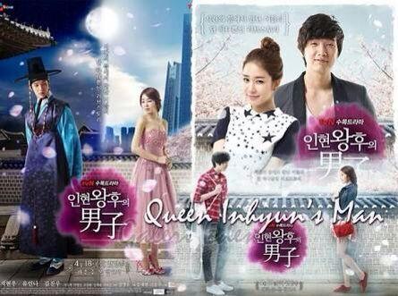 مسلسلات كورية سفر عبر الزمن الدراما الكورية Amino