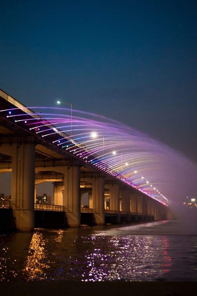 نهر هان K Pop كيبوب Amino