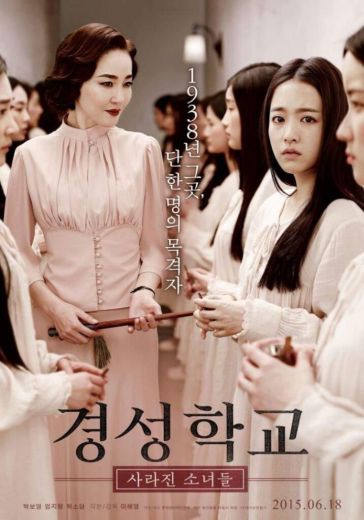 Kong Ye-ji Nude Photos 77