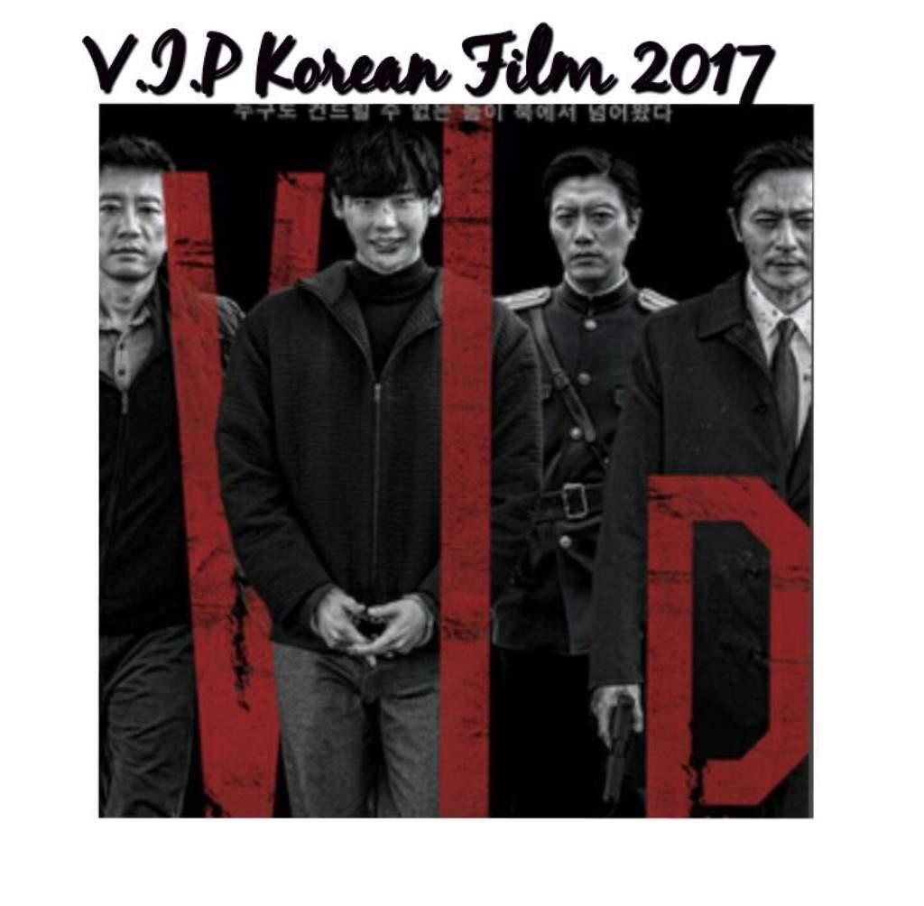 Vip الدراما الكورية Amino