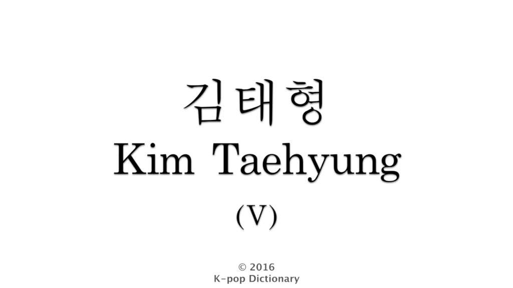 how to say last in korean