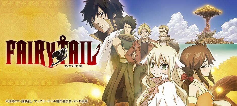 Okay So Everybodys Heard Of Fairy Tail Zero At Least Hopefully On This Blog Here I Really Did Like But Kind