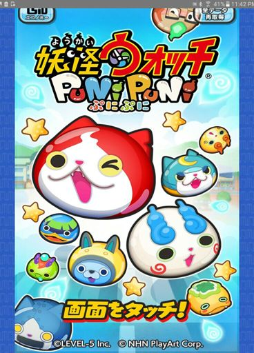 how to get happierre yo kai watch