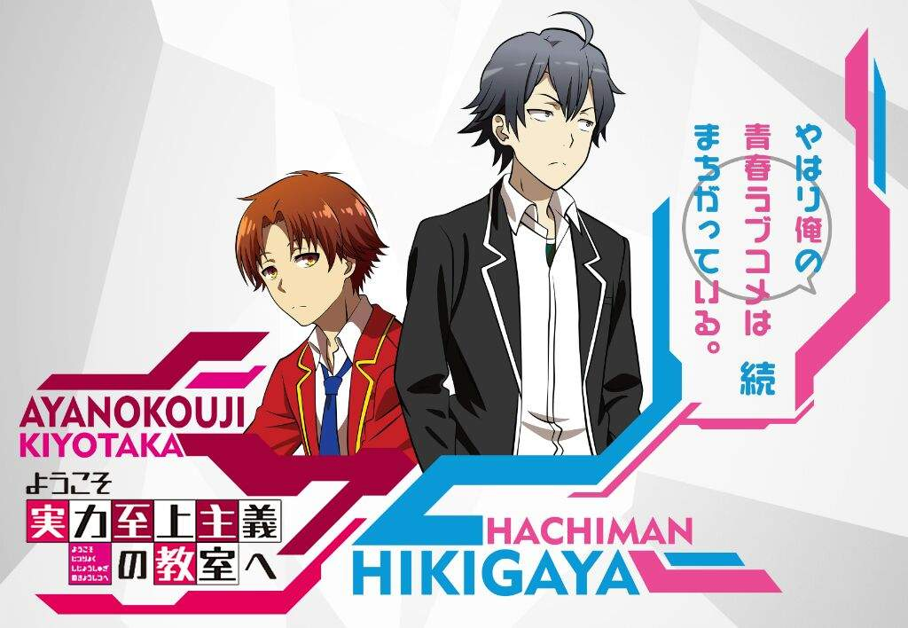 Character Similarities Oregairu And Classroom Of The Elite Anime Amino