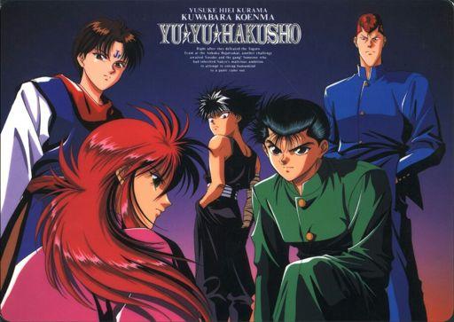 Yu Yu Hakusho {Characters} | Wiki | Anime Amino