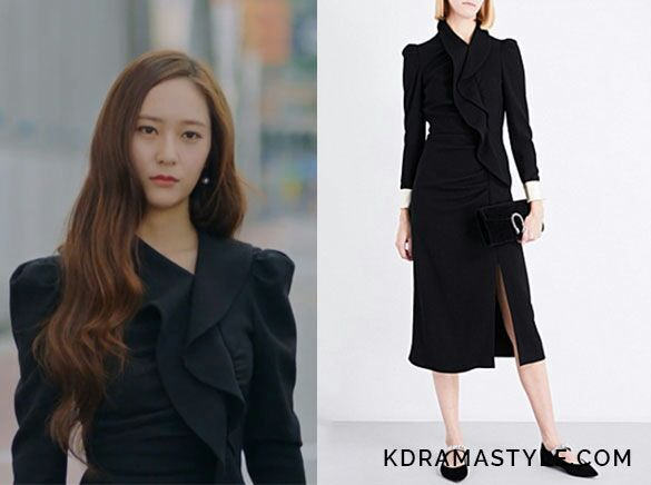 What I want in my closet: Moo-ra (Krystal Jung) Bride of