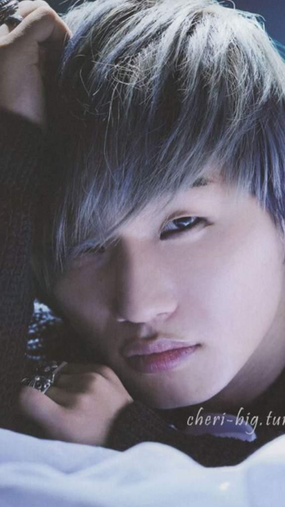 Does Daesung Have Instragram Big Bang Amino Amino