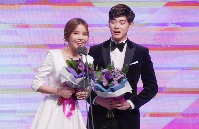 Image result for eric nam and solar