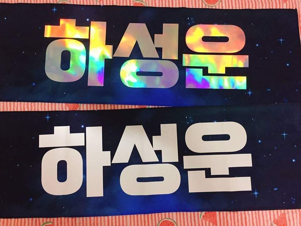 GO for Sungwoon Slogan Set  | K-Pop Amino