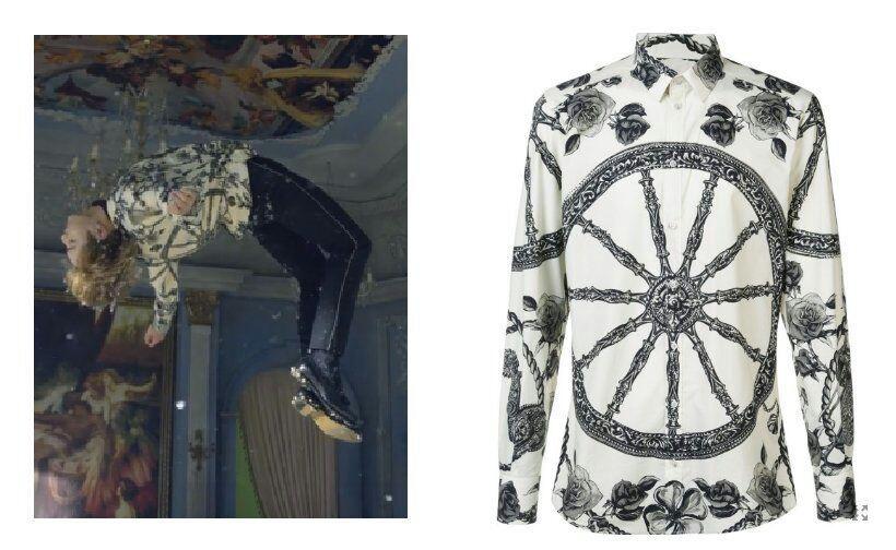 Men\u0027s natural wheel print pyjama shirt