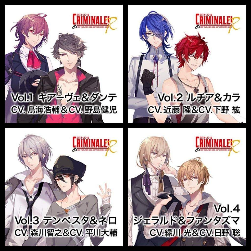 REJET - new Drama CD releases 2017/2018 | Otome Amino