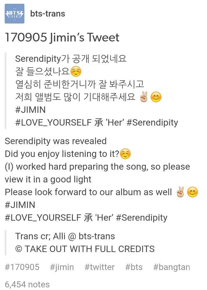 serendipity full song lyrics english